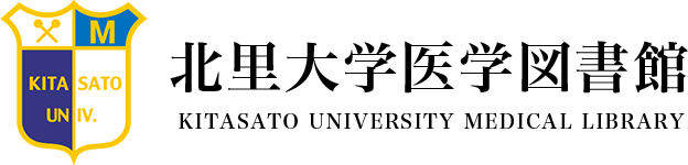 Kitasato University Medical Library